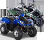 прокат квадроциклов Kymco MXU 250